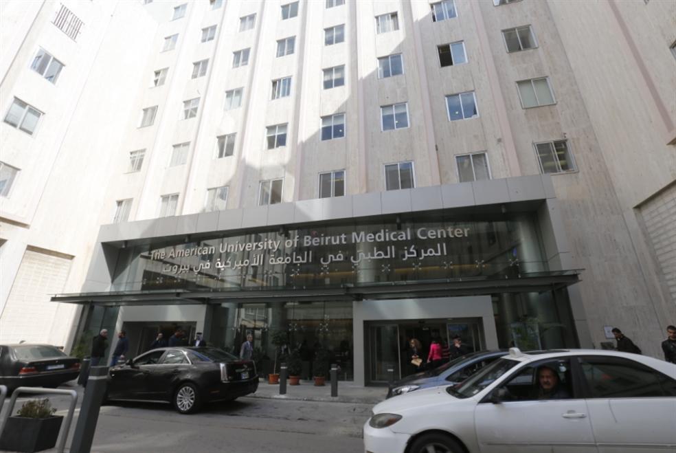 هارون: مُقبلون على كارثة صحيّة: المُستشفيات تلوّح  بعدم استقبال المرضى