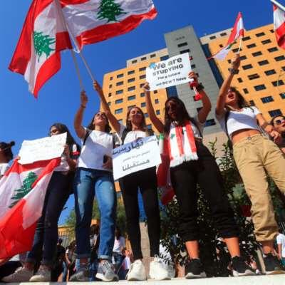 انتفاضة الطلاب: يسقط حكم المصرف