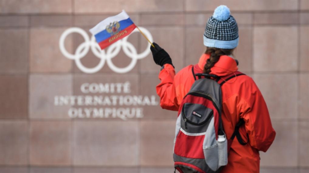 صورة موسكو خارج الأولمبياد... «مأساة» جديدة للرياضيّين الروس