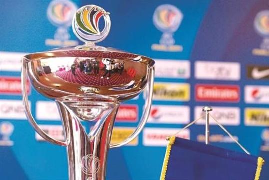 كأس الاتحاد الآسيوي: قرعة نسخة 2020