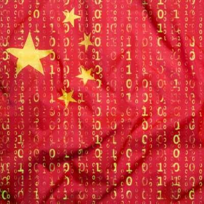الصين للعالم كلّه: لا نريد برامجكم وأجهزة حواسيبكم