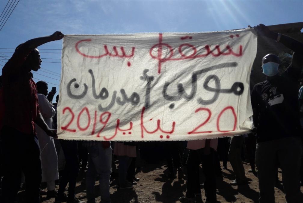 احتجاجات السودان في شهرها الثاني: البشير يستفيق على «المؤامرة»