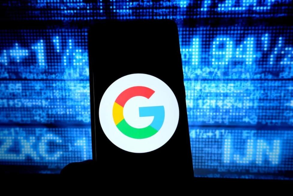 بيانات «غوغل» قيد التحقيق