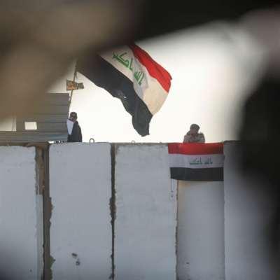 حفلة إجرام في بغداد