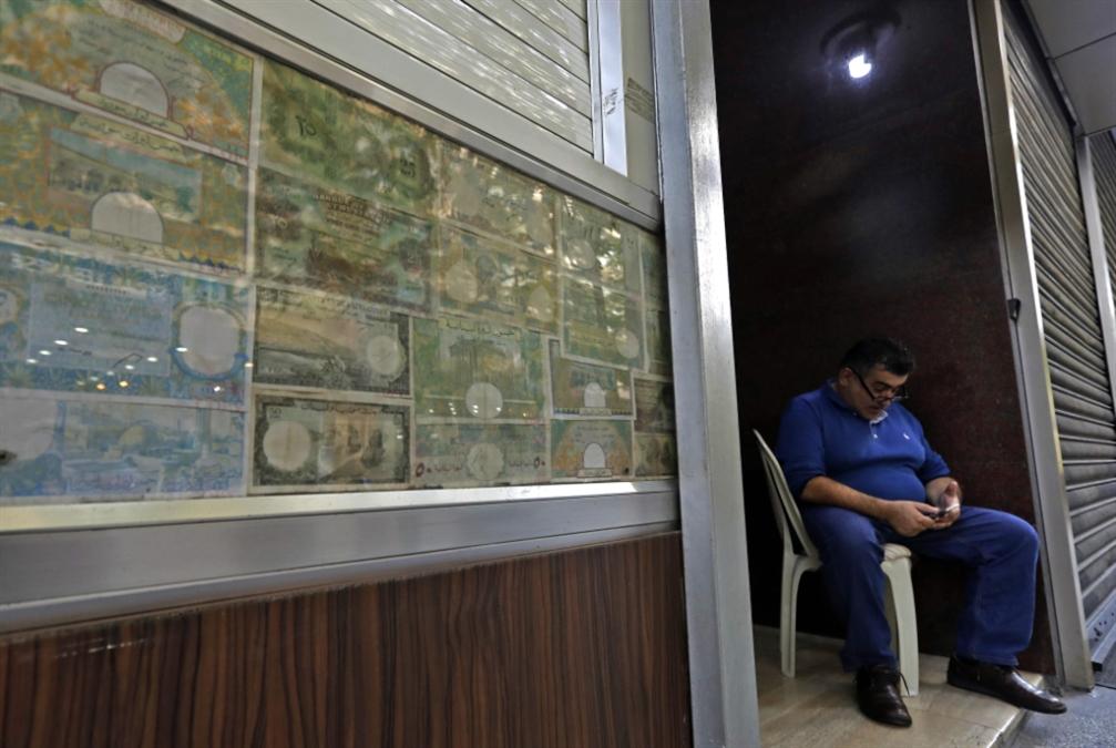 عقوبات أميركية على 3 لبنانيين بتهمة «تمويل حزب الله»