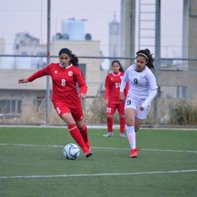 ناشئات لبنان يفتتحن بطولة غرب آسيا بالفوز على فلسطين