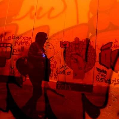 الانتفاضة اللبنانية: ماذا تحقَّق وماذا لم يتحقّق؟