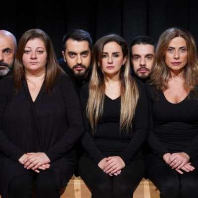 شادي الهبر ومايا السبعلي: «حياتنا» ثورة!