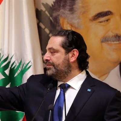 الحريري ــ نصرالله: مواصفات الحكومة  هي الأهمّ