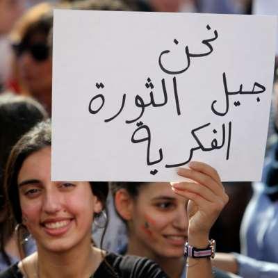 التعليم في لبنان الأسوأ عربياً