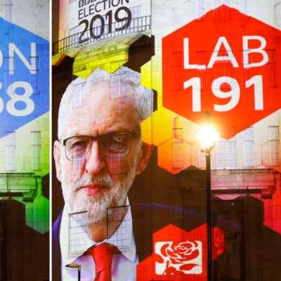 خارطة الأحزاب البريطانية بين الماضي والحاضر