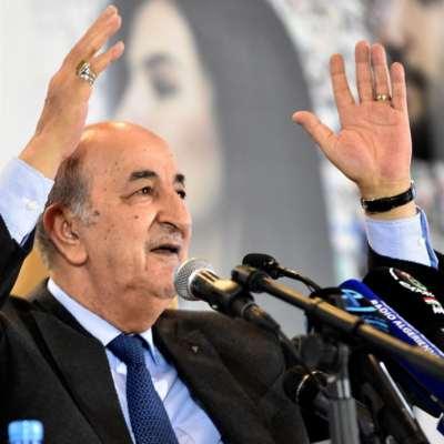 تعهّدٌ بتعديل الدستور ومحاورة الحراك: عبد المجيد تبون رئيساً للجزائر