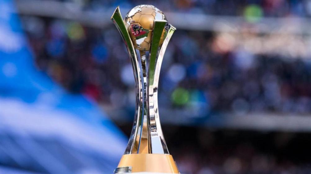 صورة كأس العالم للأندية تترقّب بطلاً جديداً: الأندية المشاركة ونتائج المباريات وسِجل الأبطال