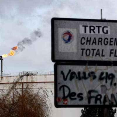 دعوى ضد «توتال» في فرنسا: نحو ضبط الشركات المتعددة الجنسيات؟