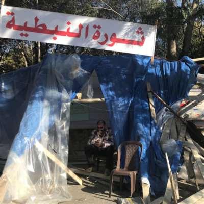 إحراق خيمة النبطية: سوف نبقى  هنا