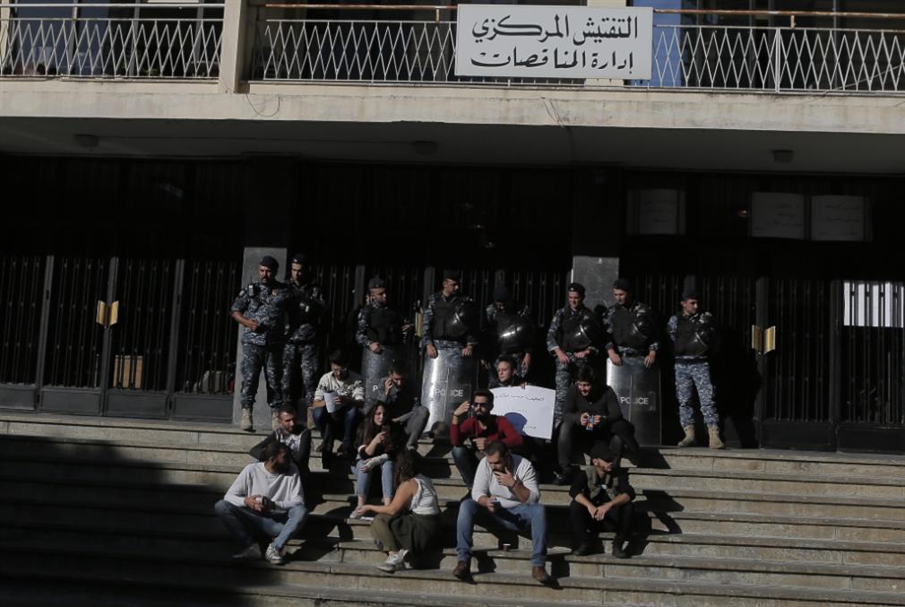 احتجاجات أمام الهيئات الرقابيّة