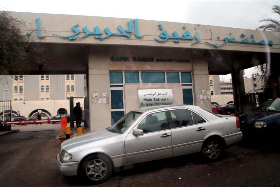أدوية السرطان المزوّرة: الكلّ مسؤول في «بيروت الحكومي»