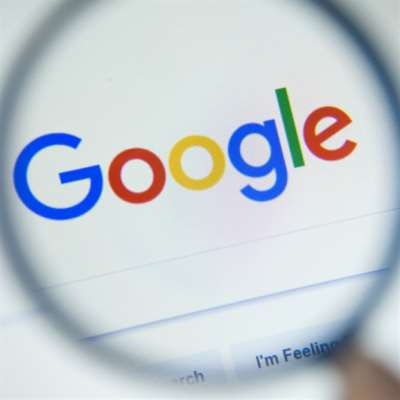 فرنسا تغرّم «غوغل»