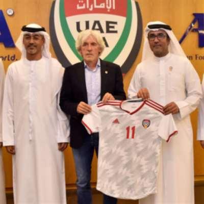 بعد إقالة فان مارفيك... هذا مدرّب المنتخب الإماراتي الجديد