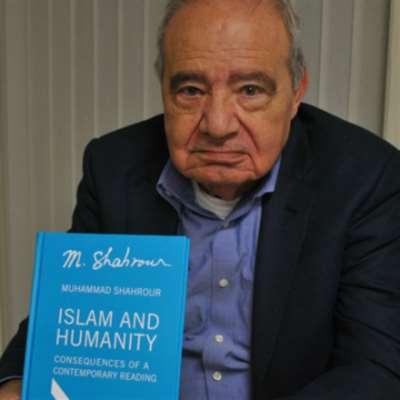 محمد شحرور... مفكّر العقلانية والتنوير