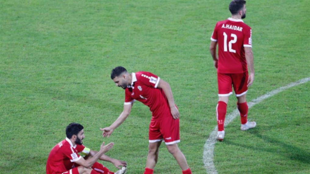 صورة لبنان في كأس آسيا: التاريخ «لا» يعيد نفسه!