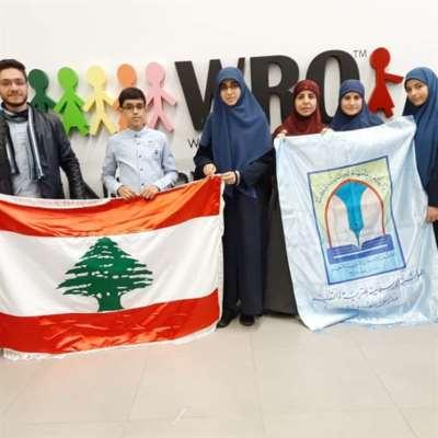 فريق هذه الثانوية اللبنانية حقّق المركز الثاني عربياً في أولمبياد الروبوت
