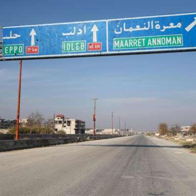 الجيش على أبواب معرة النعمان: أنقرة تبحث عن «ثمن» في الوقت الضائع
