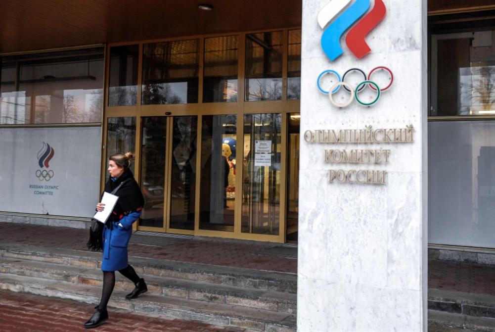روسيا تعترض على عقوبة الإيقاف الرياضي