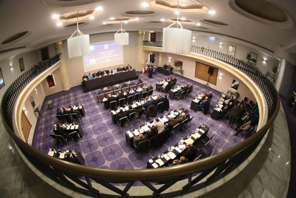تحوّلت الجمعية العمومية الى لقاء تشاوري