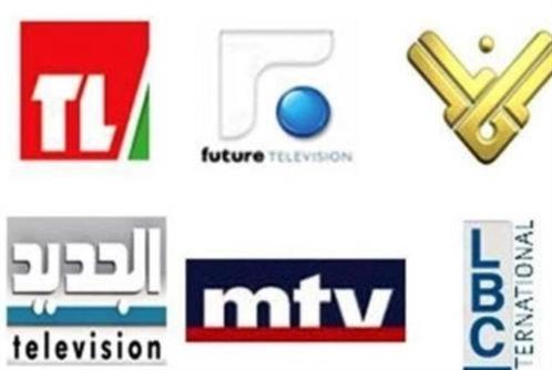 القنوات اللبنانية «تنزح» إلى عربسات