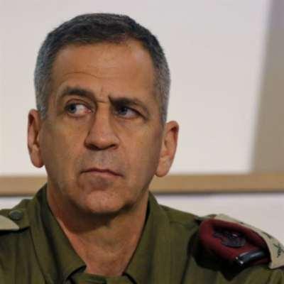واشنطن «تلبّي» نداء كوخافي: انتعاش الآمال الإسرائيلية