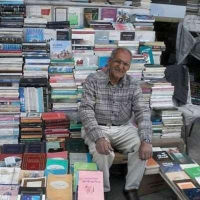 أبو طلال... «ورّاق دمشق» أغلق دفّة الكتاب