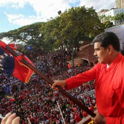 واشنطن ماضية في الانقلاب: فنزويلا تختار المواجهة