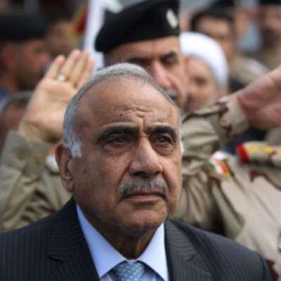 عادل عبد المهدي: «محارِبٌ» بلا سلاح