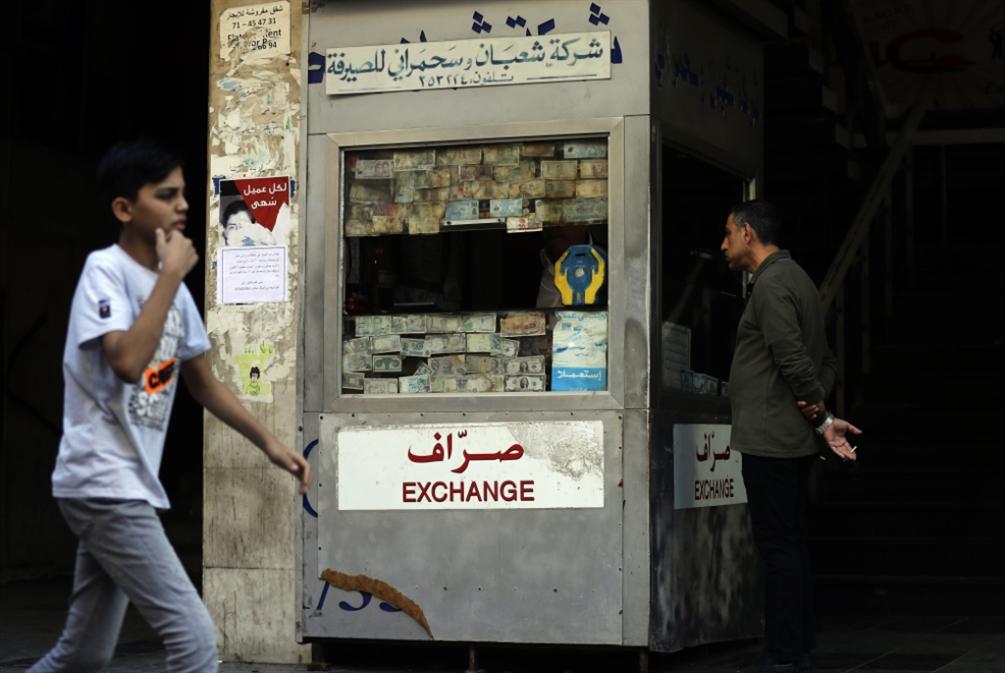 297 مليون يورو لدعم لبنان والأردن في ملف اللاجئين
