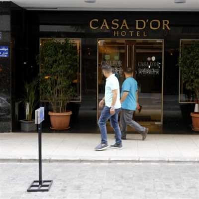 القطاع الفندقي: الحجوزات تقارب الصفر!