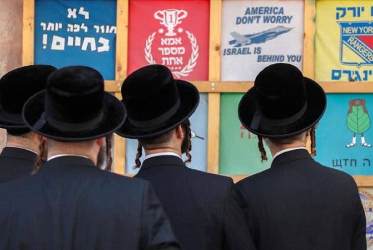 فرنسا تشهر سلاح القانون... دفاعاً عن الصهيونية