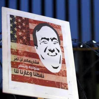 الثغرات القاتلة في خطة بومبيو للبنان