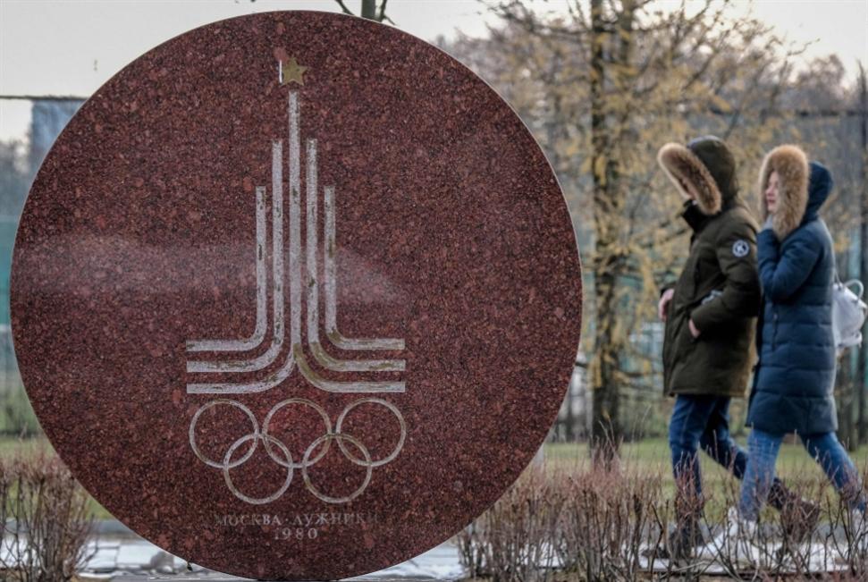 يوم حاسم للرياضة الروسيّة