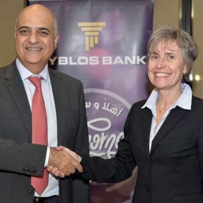 اتفاقية قرض بين «بيبلوس» وبنك الاستثمار الأوروبي