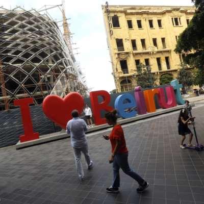 4000 دولار شهرياً... كي تعيش في بيروت!