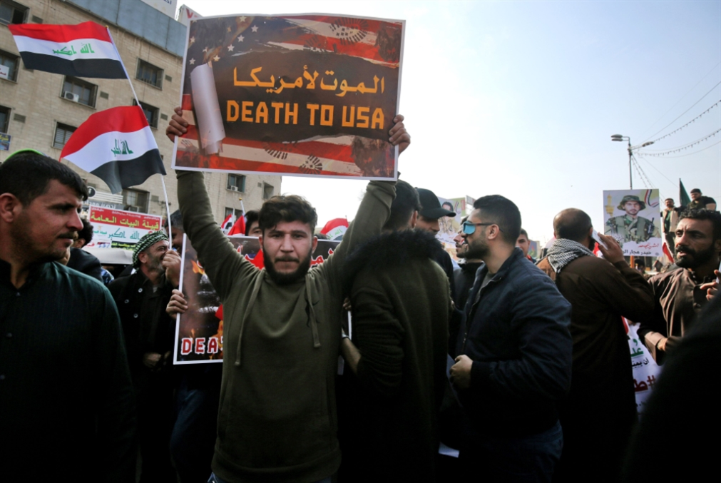 السفارة الأميركية في بغداد تحذّر رعاياها من تظاهرات الغد!