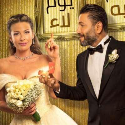 أفلام العيد ستتأخّر هذا العام!