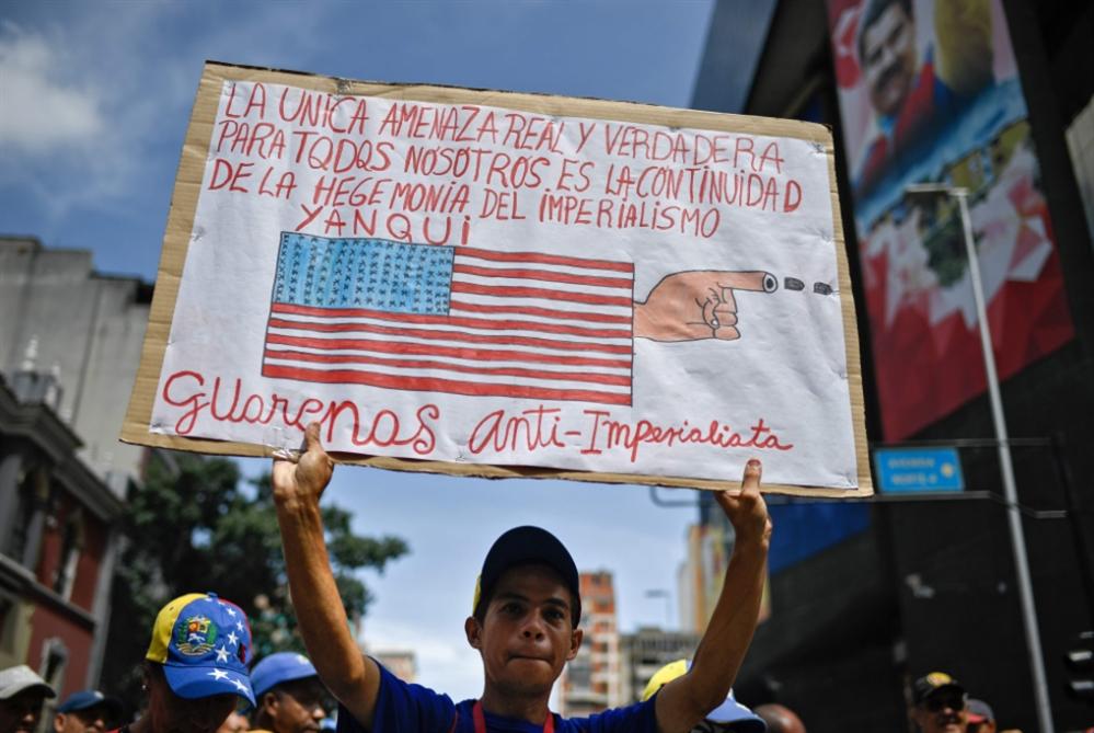 فنزويلا | عقوبات أميركية جديدة تطاول مسؤولين حكوميّين