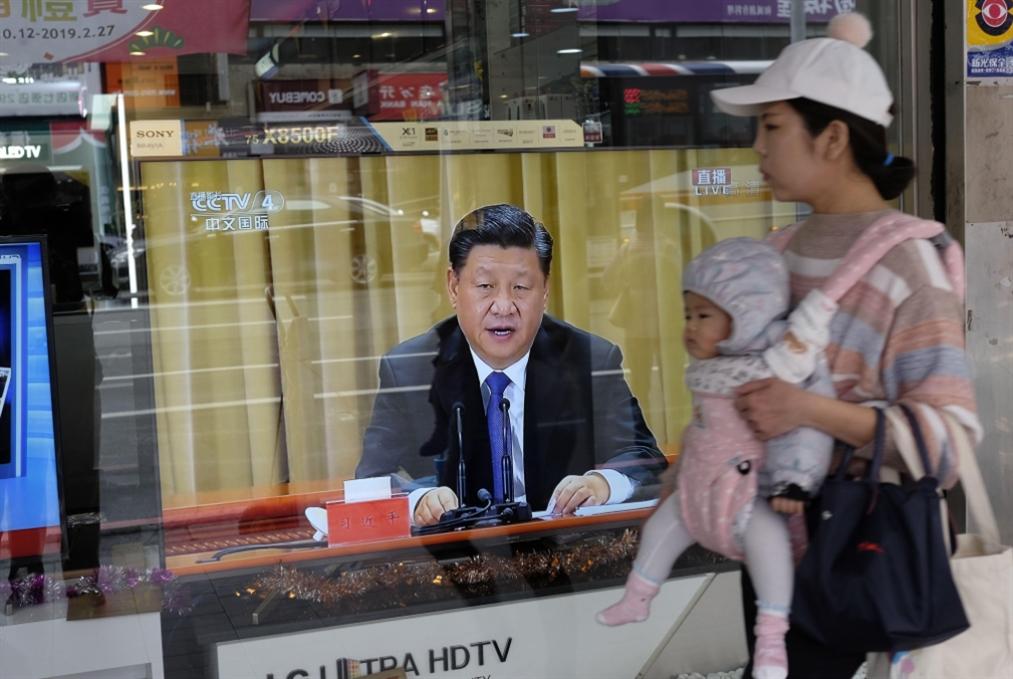 الصين لتايوان: لا مفرّ من الوحدة