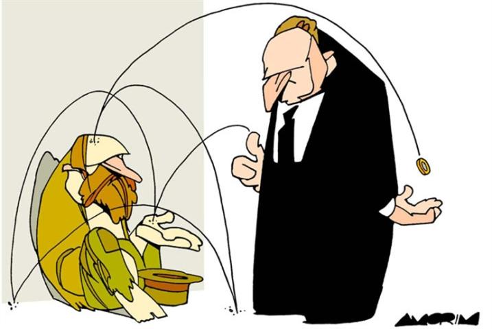 في فلسفة العدالة ومعالجة الأزمة الاقتصادية ــ المالية في لبنان