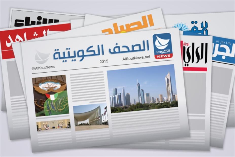 أزمة الصحافة الورقية ضربت الكويت