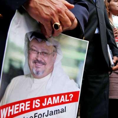 النيابة العامة السعودية تطلب الإعدام لـ5 موقوفين