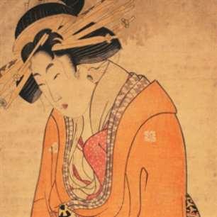 خسوف فوق مفرش ياباني