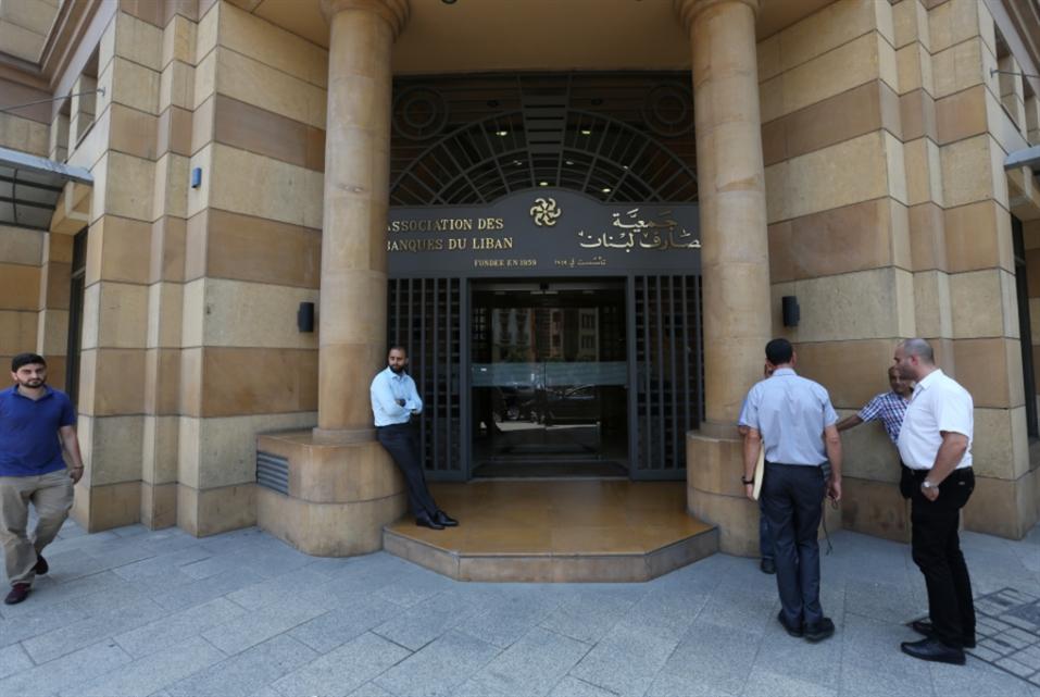ادعاء إسرائيلي ــــ أميركي ضد 11 مصرفاً لبنانياً: متآمرون مع حزب الله!